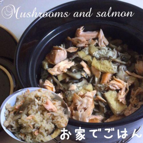 秋鮭ときのこの炊き込みおこわ